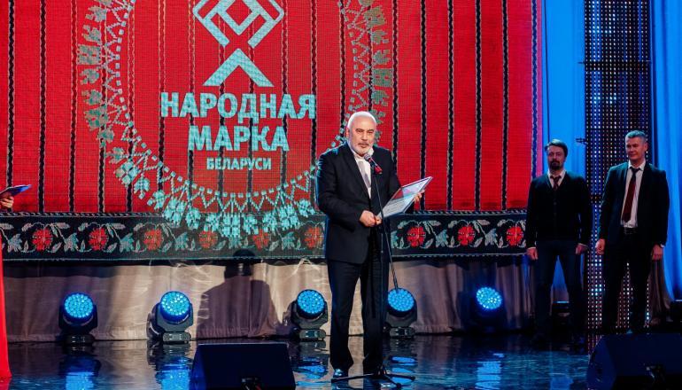 "Премия ""Народная марка"""