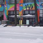 арт- площадка «Корпус»