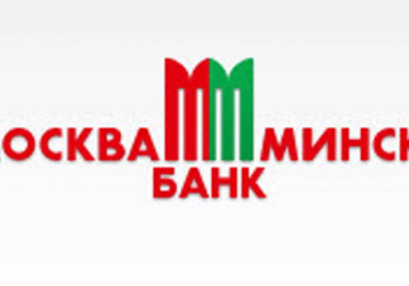 банк_москва_минск