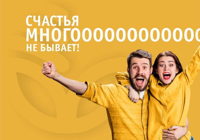 Счастливый_вклад_Белагропромбанк