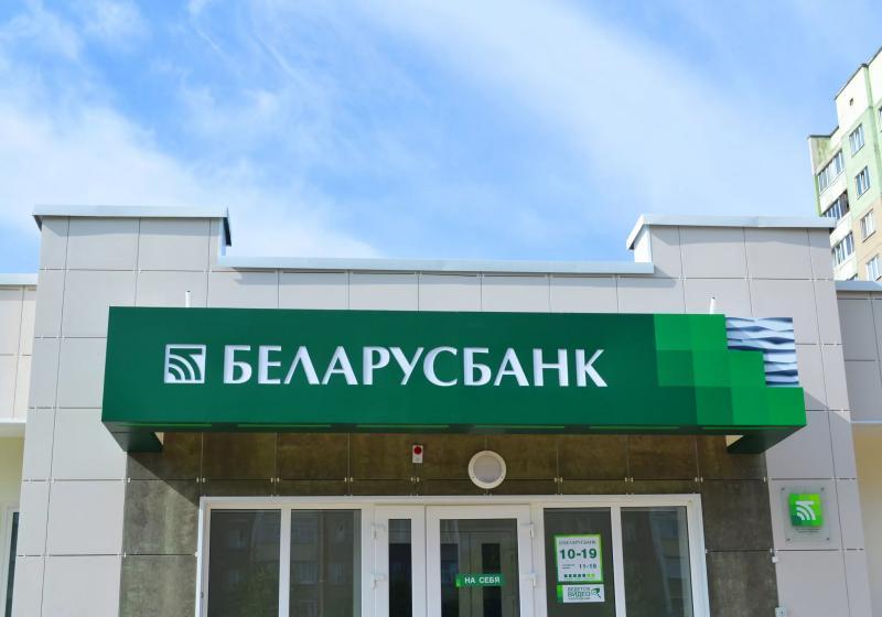 Возрождение банк кредит наличными калькулятор 2020