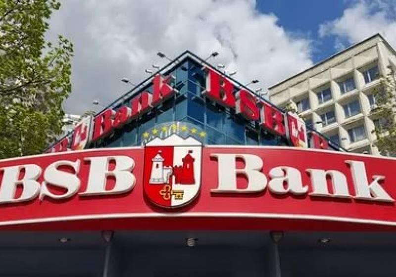 Интернет-банкинг БСБ Банк
