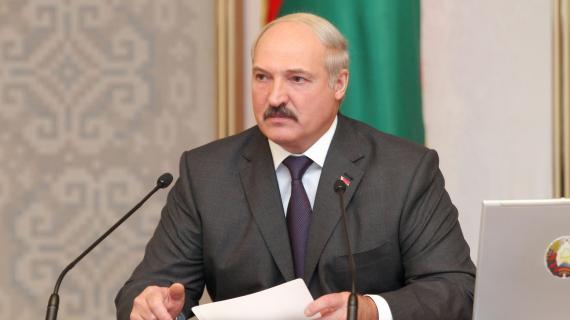 Конференция с Лукашенко