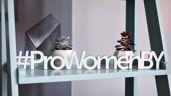 ProWomen_By