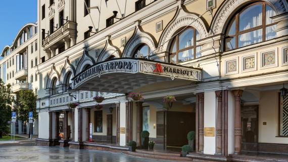Москва, Марриотт Ройал Аврора