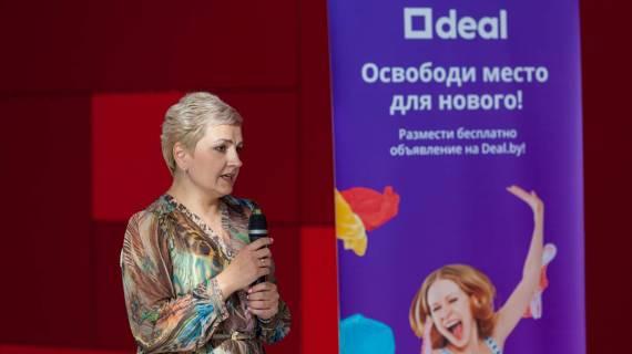 семинары_по_интернет_торговле
