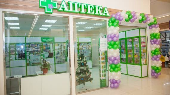 Аптека_адель