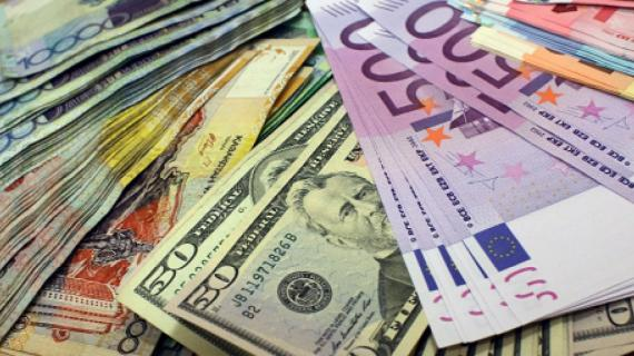 Курсы валют в Беларуси на сегодня