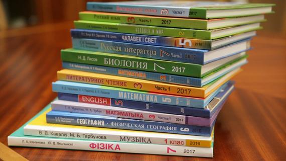 оплата за учебники в 2019-2020 учебном году