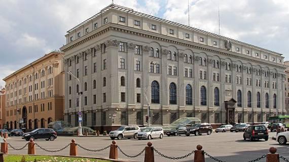 Национальный_банк_Республики_Беларусь