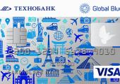 Global Card от Технобанка